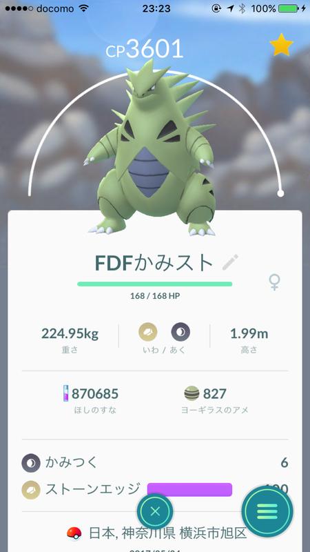 f:id:minato0516:20170914234208p:plain