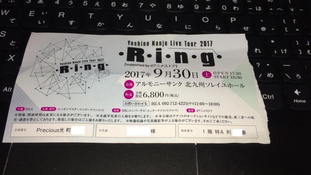 f:id:minato0516:20171007001906j:plain