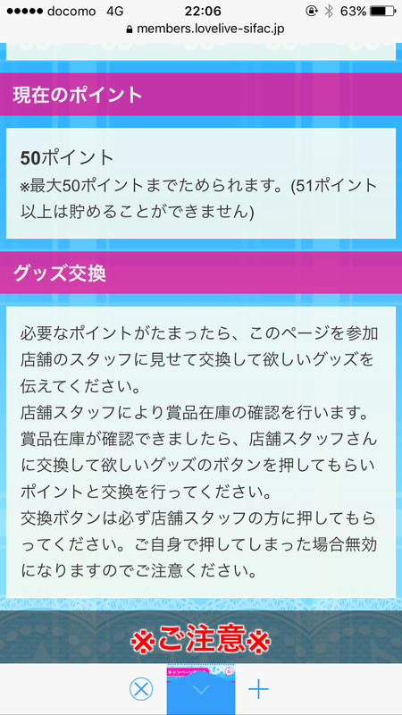 f:id:minato0516:20171013232802p:plain