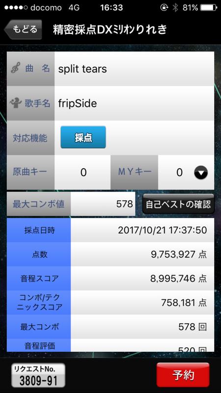 f:id:minato0516:20171029163621p:plain