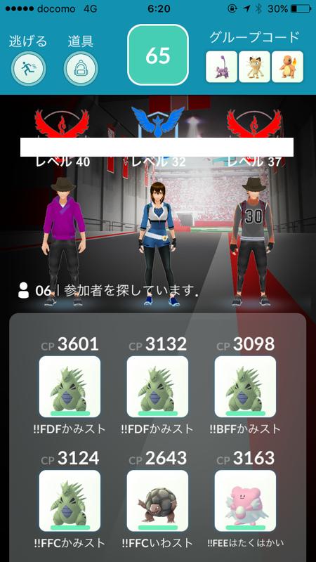 f:id:minato0516:20171101203455p:plain