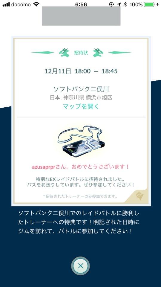 f:id:minato0516:20171202072046p:plain