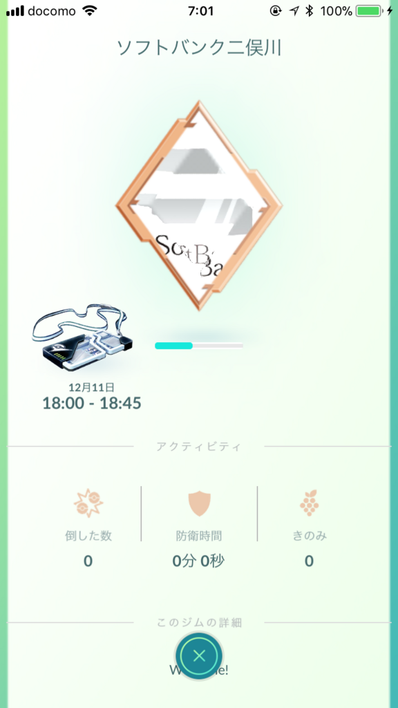 f:id:minato0516:20171202072532p:plain