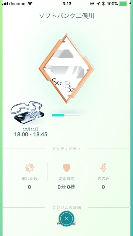 f:id:minato0516:20171211205202p:plain