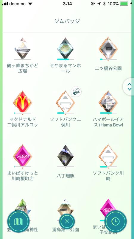 f:id:minato0516:20171211205258p:plain