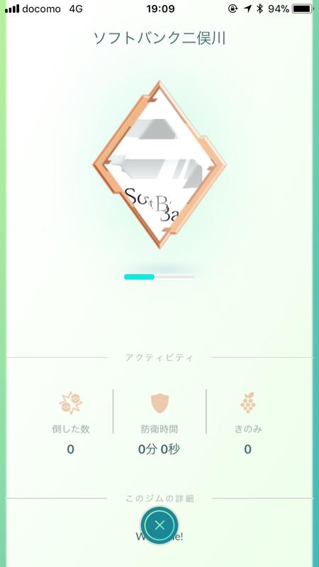 f:id:minato0516:20171211205325p:plain