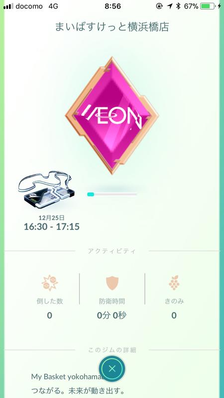 f:id:minato0516:20171217210602p:plain