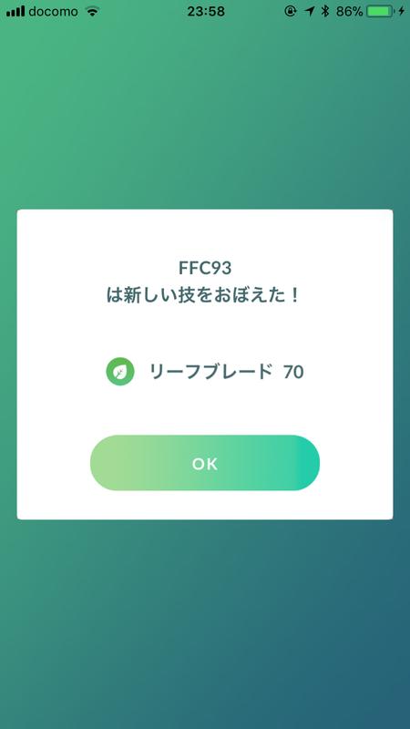 f:id:minato0516:20171227215711p:plain