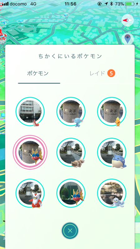 f:id:minato0516:20171229213041p:plain