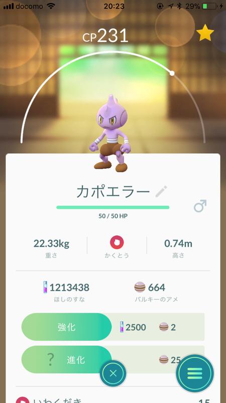 f:id:minato0516:20180105203727p:plain