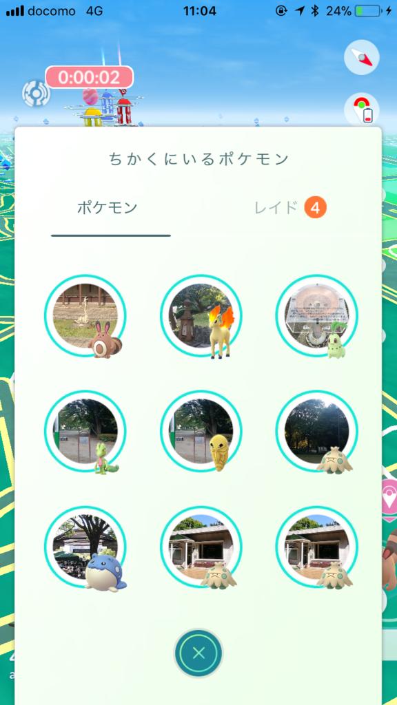f:id:minato0516:20180106211735p:plain