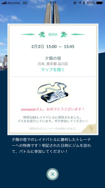 f:id:minato0516:20180203070657p:plain