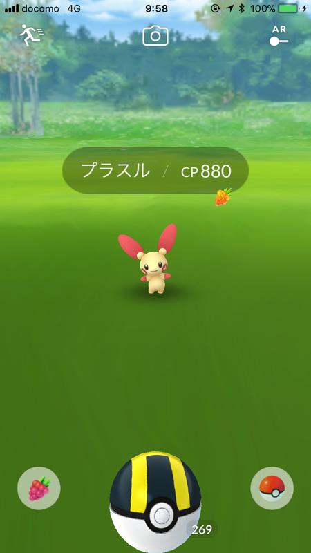 f:id:minato0516:20180212193325p:plain