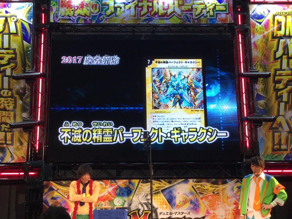 f:id:minato0sizu:20170128223802j:plain