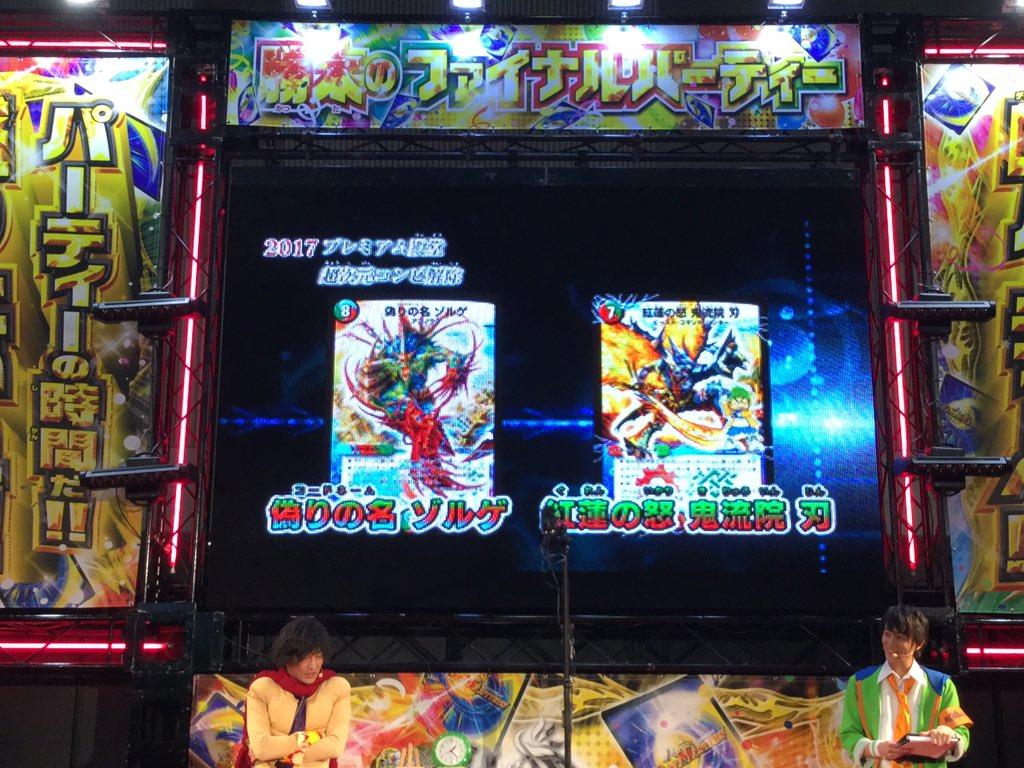 f:id:minato0sizu:20170128223806j:plain