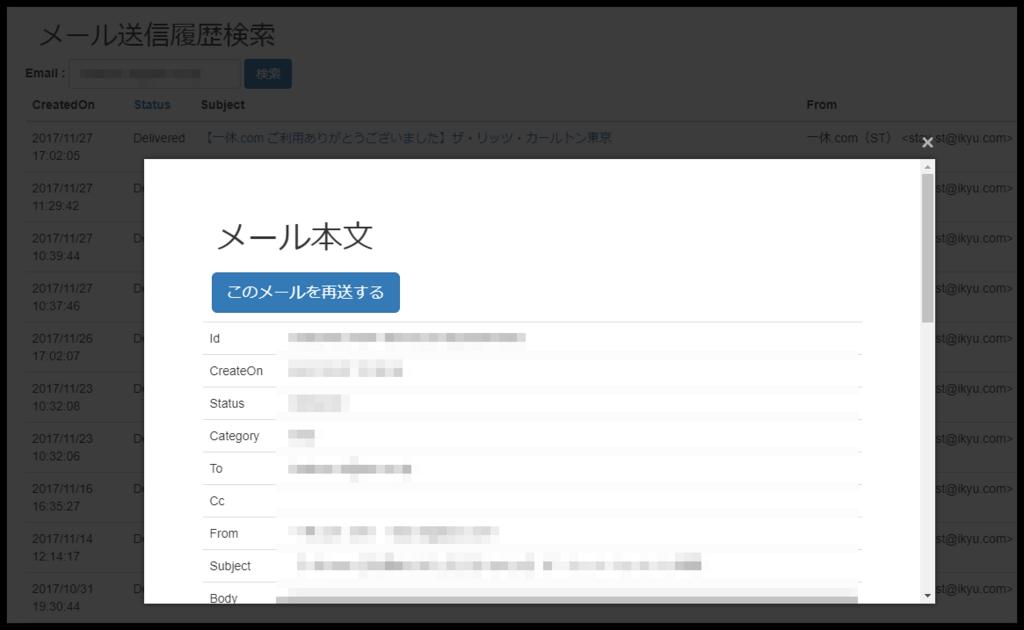 f:id:minato128:20171201172712p:plain