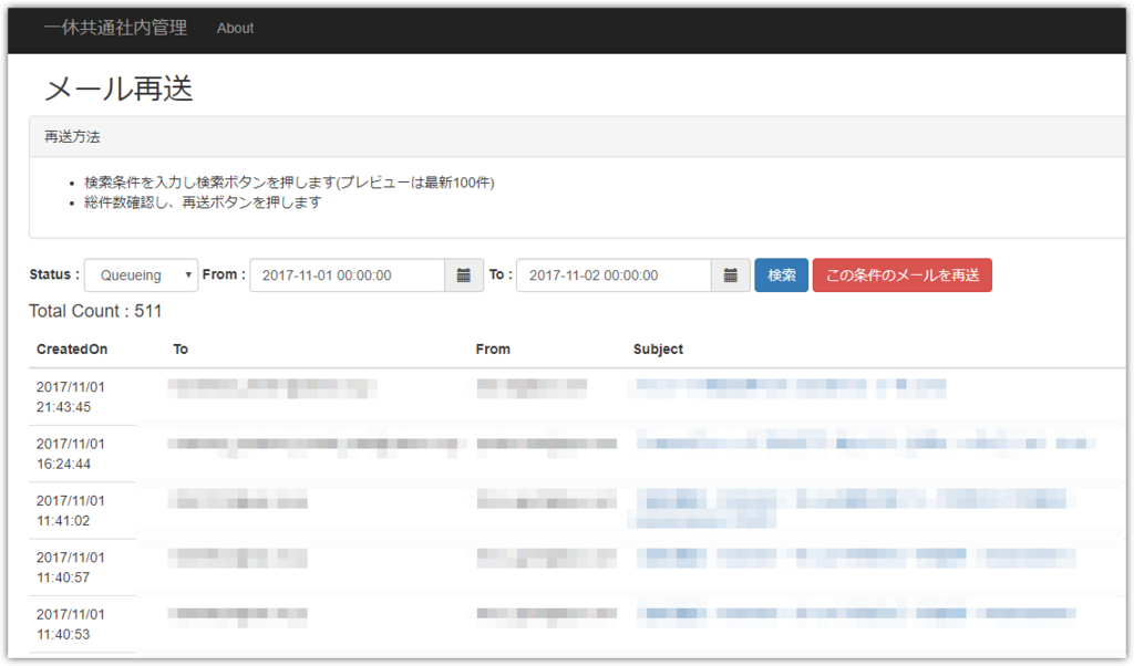 f:id:minato128:20171201172729p:plain