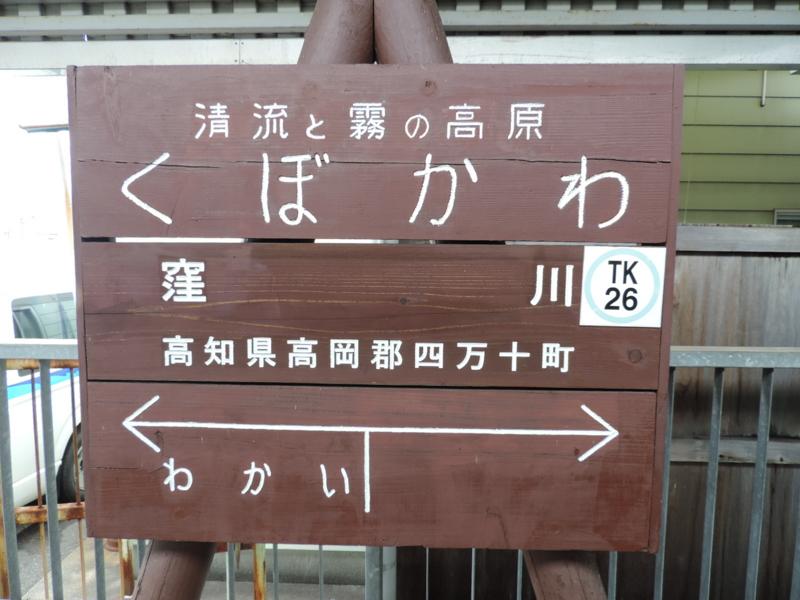 f:id:minato920:20151011060724j:plain