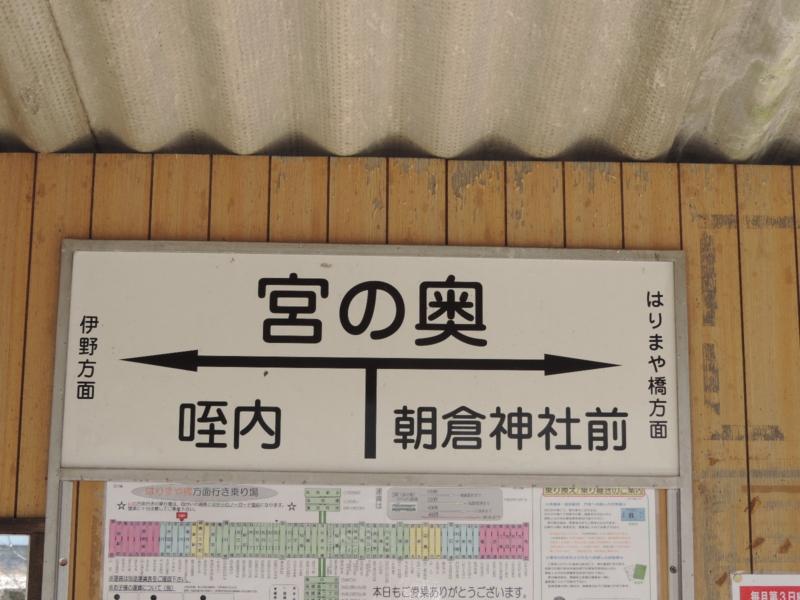 f:id:minato920:20160203194951j:plain