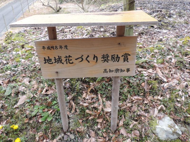 f:id:minato920:20160221072712j:plain