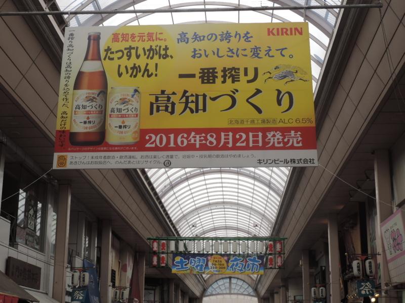 f:id:minato920:20160627211545j:plain