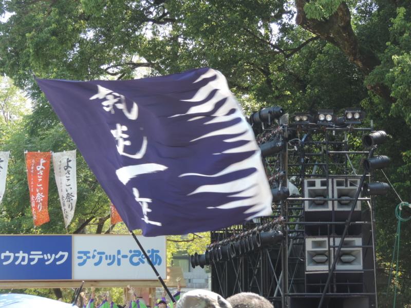 f:id:minato920:20160812183602j:plain