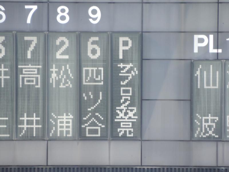 f:id:minato920:20160911084314j:plain