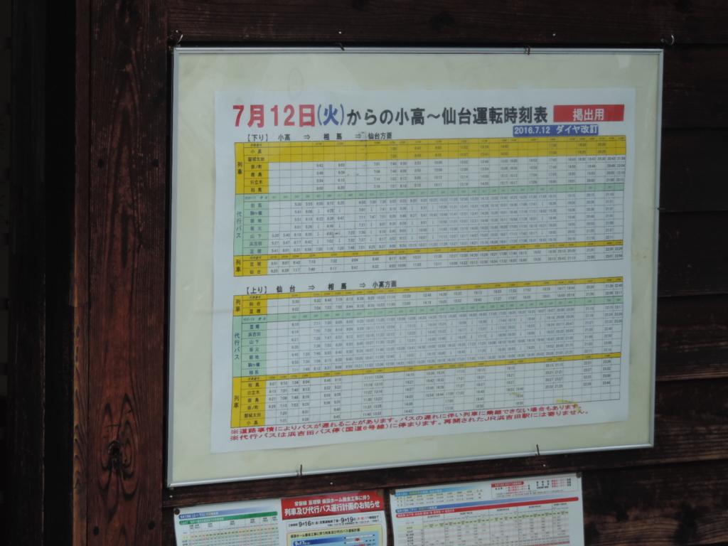 f:id:minato920:20160927212102j:plain