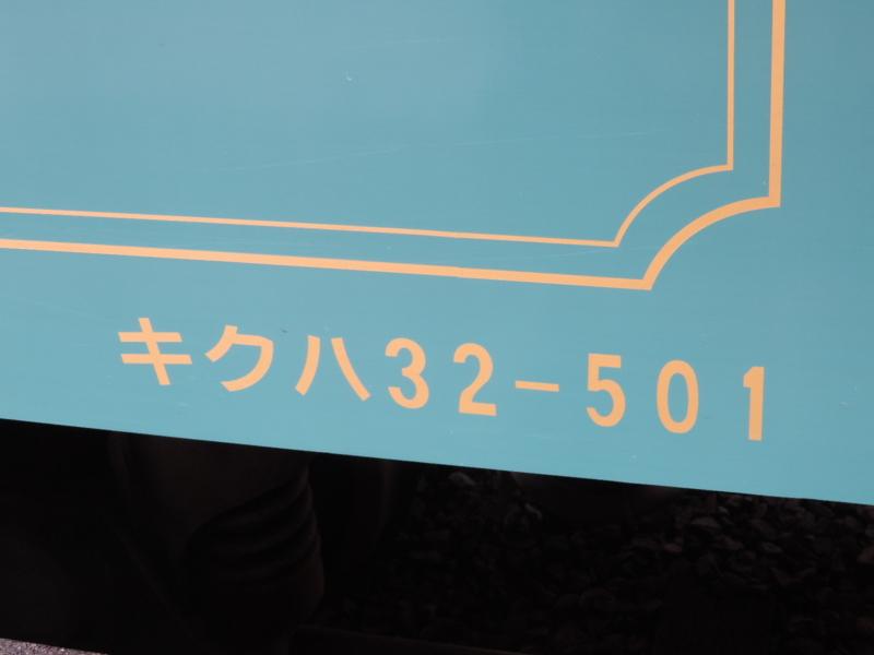 f:id:minato920:20161116075250j:plain