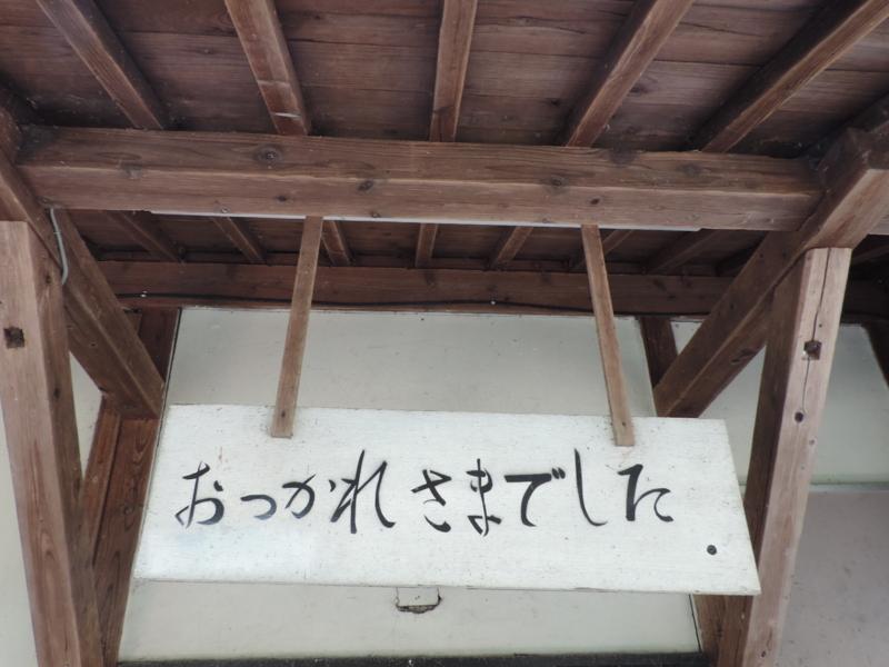 f:id:minato920:20161116075257j:plain
