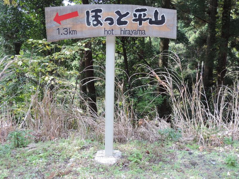 f:id:minato920:20161130073344j:plain