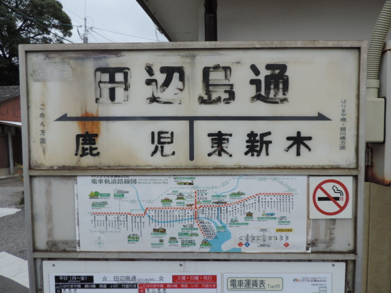 f:id:minato920:20161202062425j:plain