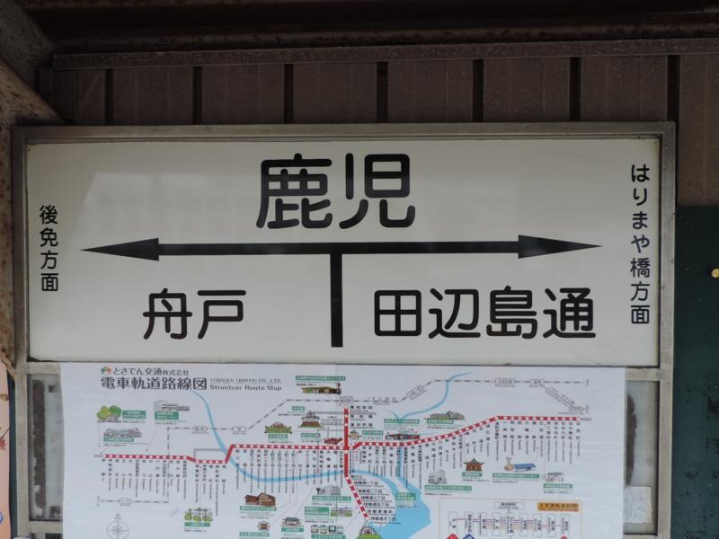 f:id:minato920:20161202062440j:plain