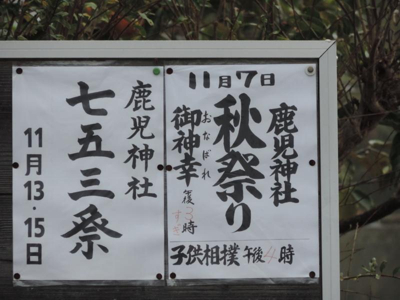 f:id:minato920:20161202062518j:plain