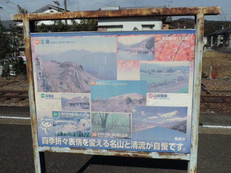 f:id:minato920:20161217082037j:plain