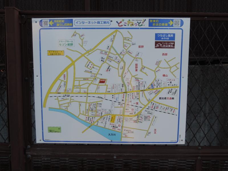 f:id:minato920:20161217082142j:plain