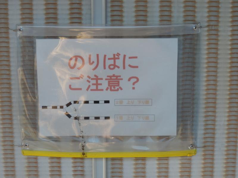 f:id:minato920:20161217082146j:plain
