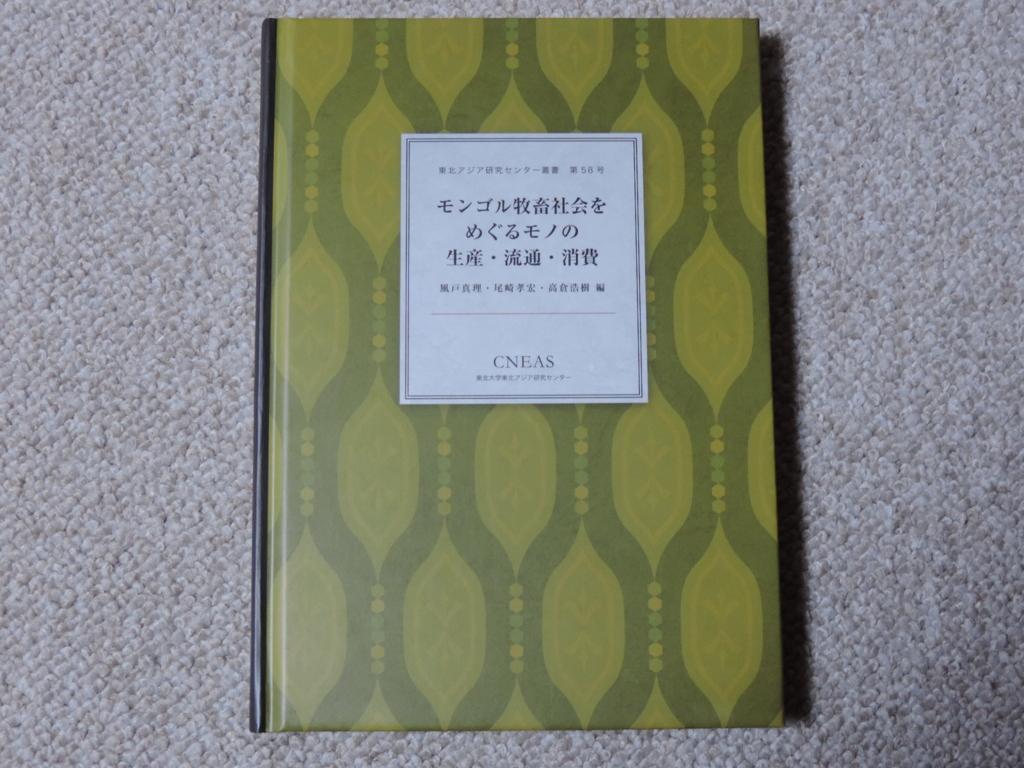 f:id:minato920:20170105062448j:plain