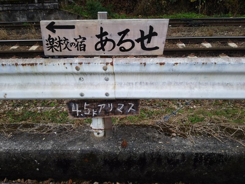 f:id:minato920:20170117231426j:plain