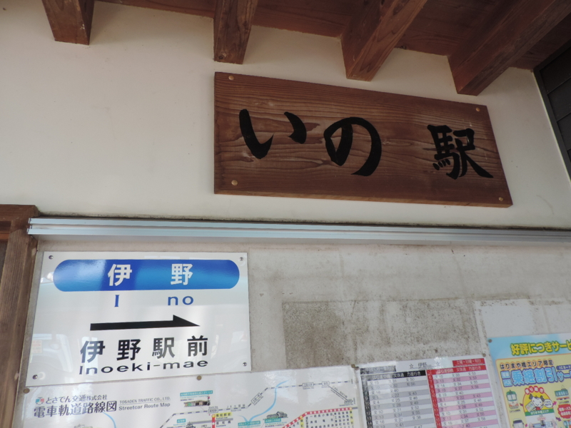 f:id:minato920:20170129064907j:plain