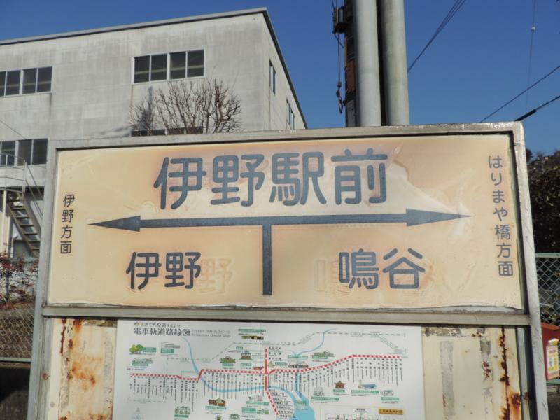 f:id:minato920:20170129064932j:plain