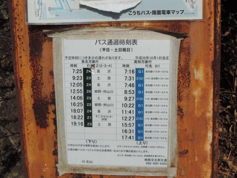 f:id:minato920:20170129065040j:plain