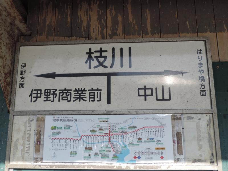 f:id:minato920:20170129065043j:plain