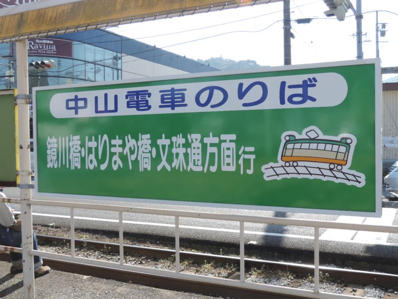 f:id:minato920:20170129065105j:plain