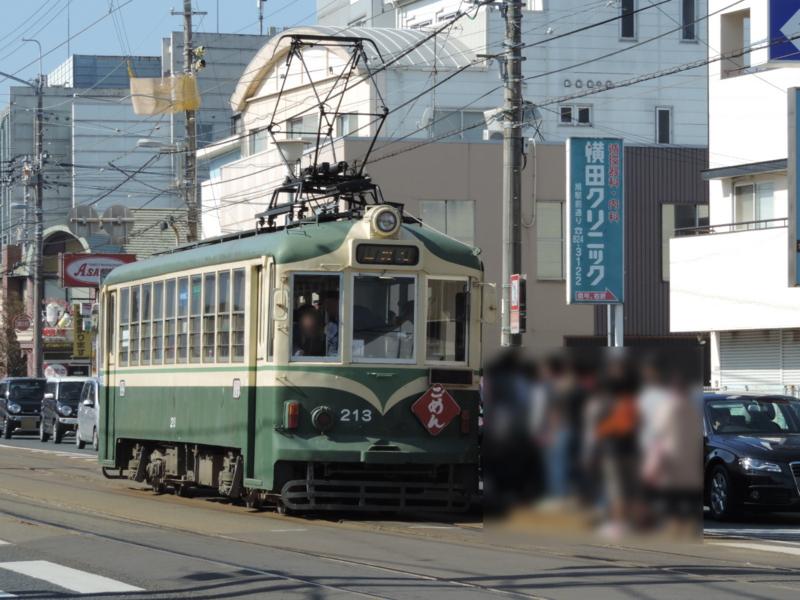 f:id:minato920:20170129065207j:plain