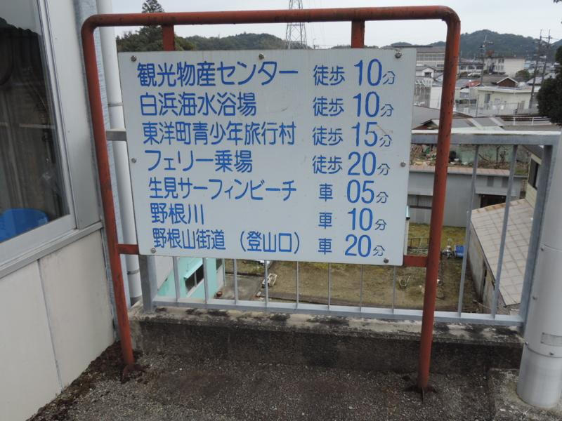 f:id:minato920:20170218201219j:plain