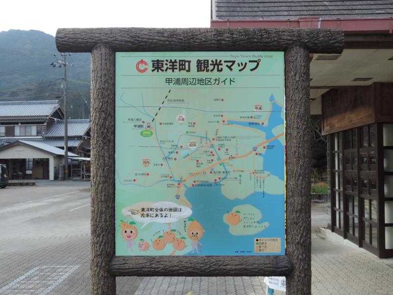 f:id:minato920:20170218201227j:plain