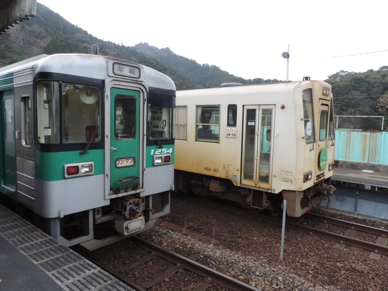 f:id:minato920:20170225062358j:plain