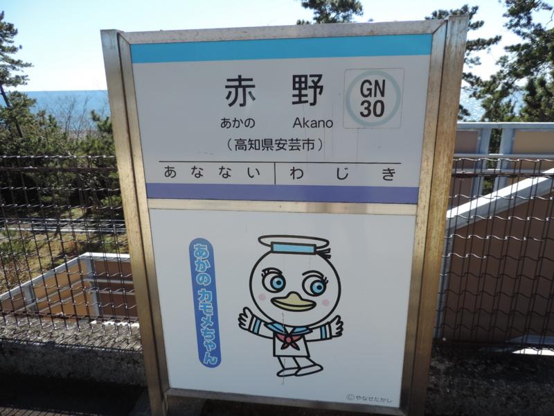f:id:minato920:20170225062620j:plain