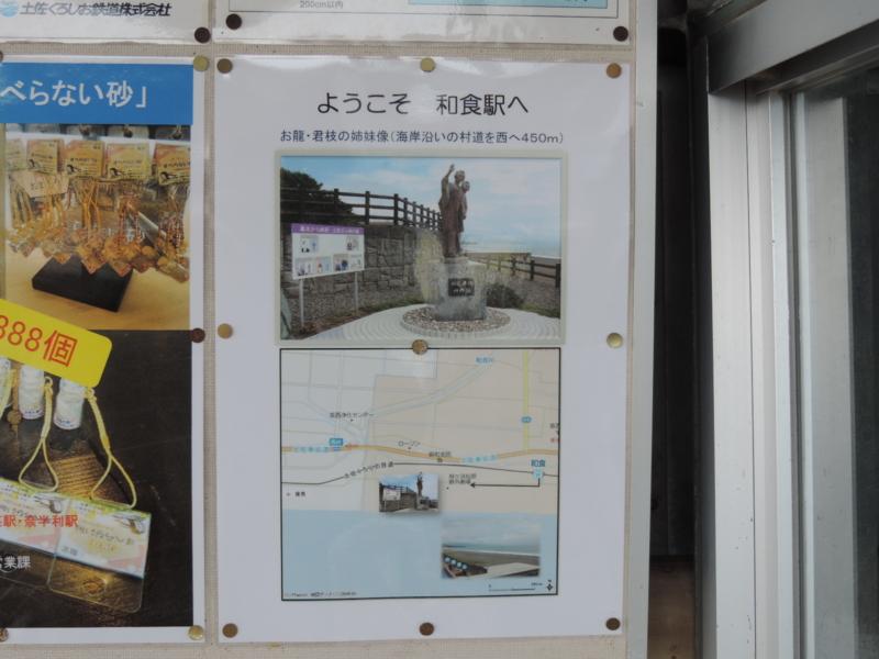 f:id:minato920:20170225062724j:plain